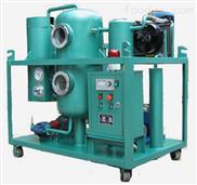 润滑油高效真空滤油机,液压油高效滤油机