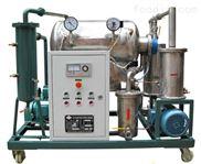 卧式油渣分离机厂家-食用油过滤机-离心滤油机-榨油专用滤油机