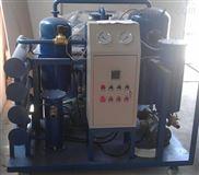 润滑油脱水滤油机|液压油过滤机