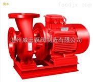 XBD-W卧式单级单吸消防泵 稳压泵 喷淋泵 单级管道消防泵厂