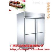 桂林商用厨房冷柜报价