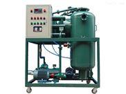 供应GJJ-60型板框滤油机