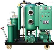 防爆ZJC透平油滤油机,在线防爆滤油装置
