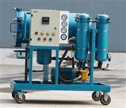 [新品] TYEX防爆型透平油真空滤油机(TYEX6-300L/min)