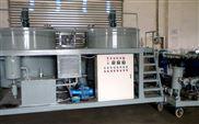 通瑞ZJD-100聚集真空脱水液压油滤油机,乳化油过滤清澈脱水