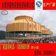 节能循环水降温冷却塔300吨圆形水塔