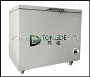 直销卧式生物冷藏柜 -25℃低温保存箱