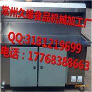 成都厂家定做商用无烟烤炉不锈钢焊接带净化器的无烟环保烤炉