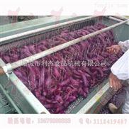 利杰系列多功能全自动紫薯高压喷淋毛辊清洗机