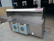 重庆厂家专业定制环保等离子净化无烟烧烤炉 耐用且健康 木炭油烟木炭烧烤炉