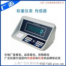 韩国CAS-CI-5030A显示仪表,CI-5030A控制显示器,CI-5030A传感器
