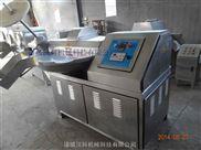 ZS-80-全自动高速鱼糜斩拌机