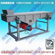 专业生产直线振动筛厂家