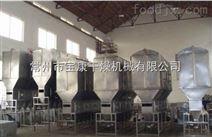 高效沸騰式干燥機設備