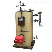 全自動立式燃油蒸汽鍋爐