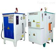LDR-立浦热能电热蒸汽发生器价格