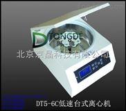 现货 低速台式自动平衡离心机 电动离心机