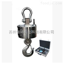 OCS浙江/宁波供应OCS-10T无线打印吊秤,10吨打印无线吊秤价格