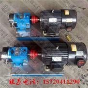 保温式凸轮转子泵/高粘度泵/食品泵/溶剂泵