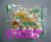蔬菜打包机 土豆包装机 蔬菜自动包装机