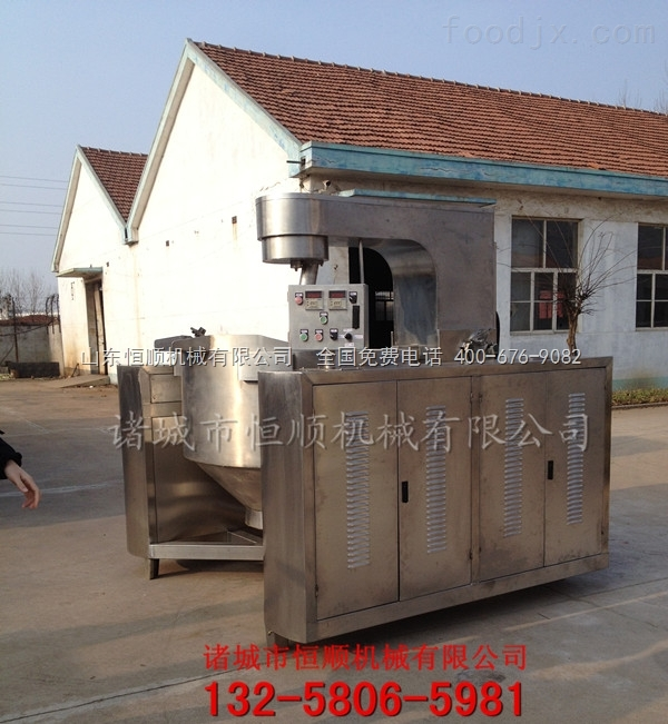 400L廠家直銷 電加熱 行星攪拌炒鍋  刮底攪拌不糊鍋