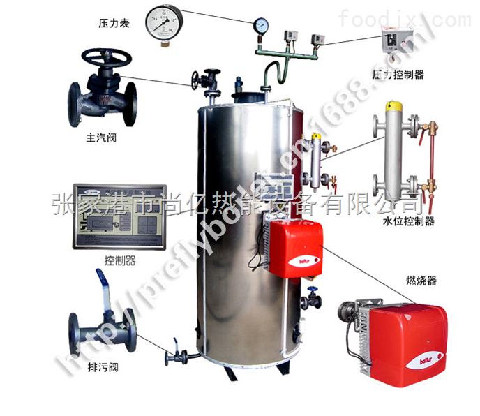 燃气蒸汽锅炉保护装置: 1,水位实时监控功能:配有电子检测水位