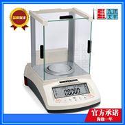 上海十万分之一电子天平生产代理,十万分之一天平价格