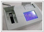 北京供应农残速测仪/农药检测仪/农残分析仪(6通道)
