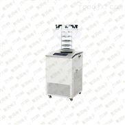 杭州聚同掛瓶型立式冷凍干燥機FD-1C-80,冷凝溫度-80℃