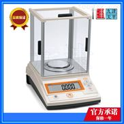 上海PTT-A+天平,千分之一天平,0.001g电子天平