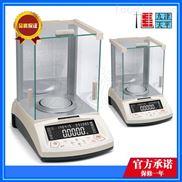 供应精密天平,0.001g电子天平,CTH-YA523天平