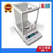 黄金电子天平,0.001g电子天平,电子天平价格