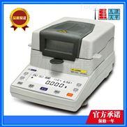 上海水分测定仪,0.001g电子天平,电子天平厂家