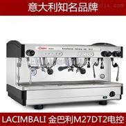 意大利进口金佰利M27DT2双头电控商用半自动咖啡机