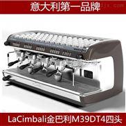 新款金巴利M39DT4商用意式四头半自动咖啡机