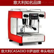 上海卡萨迪欧DIECI/A1单头商用半自动咖啡机开店*