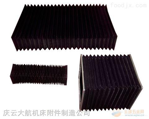 防尘风琴式防护罩生产商