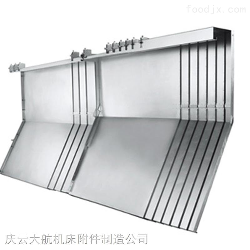 沈阳耐高温钢板防护罩厂家