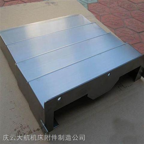 防腐蚀钢板防护罩生产*