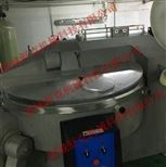 SKGZB20525-2鱼豆腐专用设备永康斩拌机高速变频