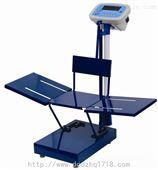 儿童电子坐椅秤,带坐椅身高体重秤HCS-50/100-RT型电子儿童秤,电子儿童秤销售正品