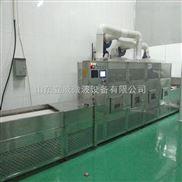 香料微波烘干杀菌设备特点-性能-价格-介绍-厂家
