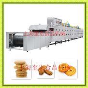 曲奇饼干生产线/大型曲奇生产设备/全自动曲奇生产线
