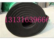 供应橡塑保温材料价格,橡塑保温板价格