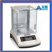 HZ-124/35高精度天平,0.001g药厂精密分析天平,电子天平
