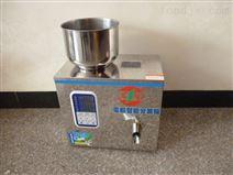 友緣牌智能顆粒小型茶葉分裝機