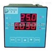 供應高溫在線溶氧儀 工業溶解氧儀
