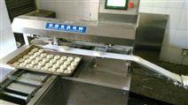 全自動黃山燒餅機