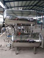 700-1200全不锈钢电加热真空包装牛排杀菌设备