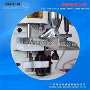 单冲压片机器设备生产直销价格